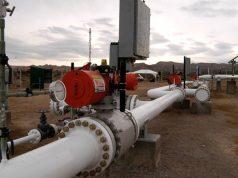 Subsidios a la energía