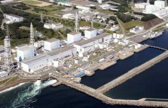 Central nuclear Japón